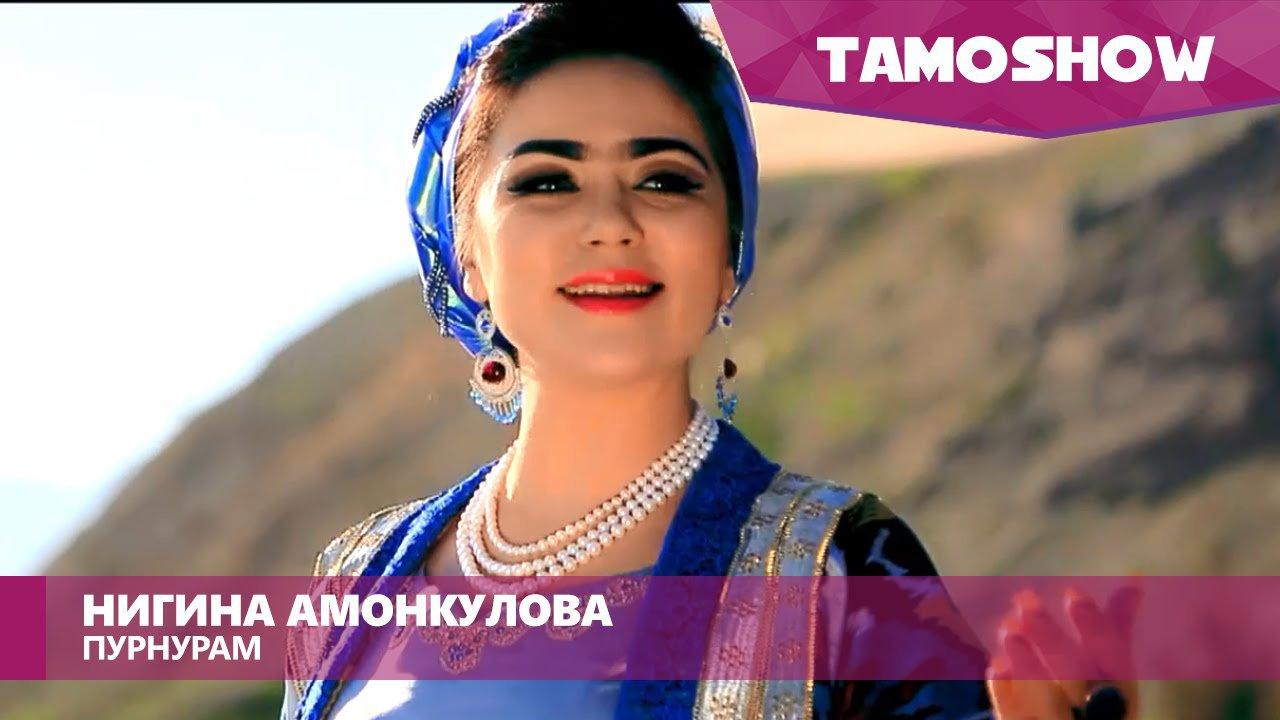 Новые таджикские клипы 2018 года